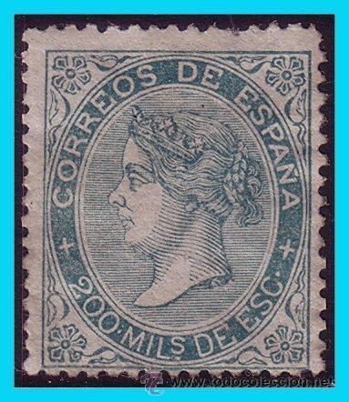 1868 ISABEL II, EDIFIL Nº 100 * (Sellos - España - Isabel II de 1.850 a 1.869 - Nuevos)