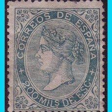 Sellos: 1868 ISABEL II, EDIFIL Nº 100 *. Lote 26444833