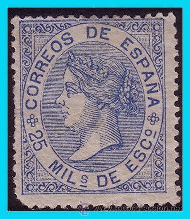 1868 ISABEL II, EDIFIL Nº 97 * (Sellos - España - Isabel II de 1.850 a 1.869 - Nuevos)