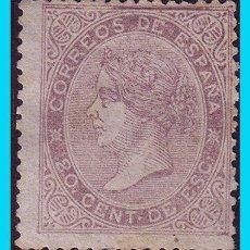Sellos: 1867 ISABEL II, EDIFIL Nº 92 (*). Lote 26445239