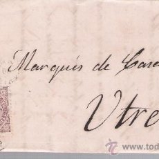Sellos: CARTA DE SEVILLA A UTRERA.DE 2-12-1869.FRANQUEADO CON SELLO 98. MATASELLO PARRILLA Y DOBLE FECHADOR. Lote 26686169