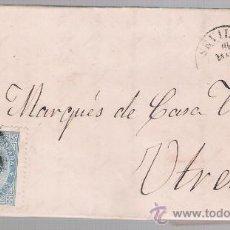 Sellos: CARTA DE SEVILLA A UTRERA. DE 19-MARZO-1867. FRANQUEADO CON SELLO 88.MATASELLO PARRILLA.. Lote 26686732