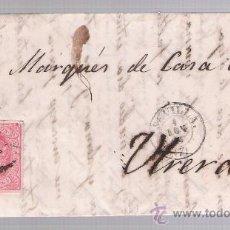 Sellos: CARTA DE SEVILLA A UTRERA.DE 3-NOVI-1864. FRANQUEADO CON SELLO 64 Y FECHADOR NEGRO.. Lote 26689685