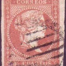 Sellos: ESPAÑA. (CAT.48). 4 CTOS. VARIEDAD SEGUNDA R DE CORREOS ROTA Y FALTA MEDIA ROSETA INFERIOR DERECHA.R. Lote 26905876