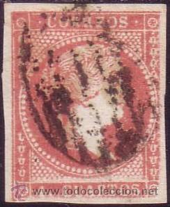 ESPAÑA. (CAT. 48). 4 CTOS. VARIEDAD CLICHÉ DESGASTADO LADO DERECHO E INFERIOR. RARO. (Sellos - España - Isabel II de 1.850 a 1.869 - Usados)