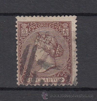 ESPAÑA 83 USADA CON MATASELLO PARRILLA Nº 1 DE MADRID, RARO, ISABEL II (Sellos - España - Isabel II de 1.850 a 1.869 - Usados)
