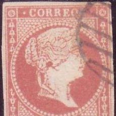 Sellos: ESPAÑA. (CAT. 48). 4 CTOS. VARIEDAD MANCHA DE TINTA EN OREJA. LÍNEA ROTA DEL MARCO. MAGNÍFICO.. Lote 27311950