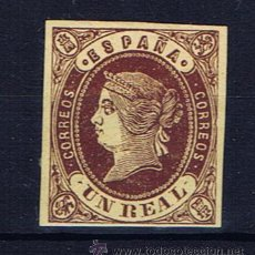 Sellos: ISABEL II 1862 NUEVO * EDIFIL 61 VALOR 2010 CATALOGO 80 EUROS. Lote 28004211