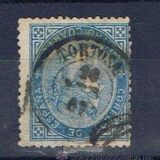 Sellos: 1867 ISABEL II 4 CUARTOS AZUL MATASELLO FECHADOR TORTOSA TARRAGONA. Lote 28050713