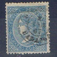 Sellos: 1867 ISABEL II 4 CUARTOS AZUL MATASELLO FECHADOR BADAJOZ. Lote 28050742