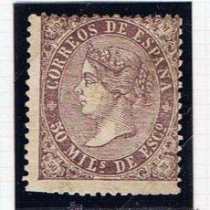 Sellos: ISABEL II 1868 EDIFIL 98 VALOR 2010 CATALOGO 32 EUROS NUEVO*. Lote 28078750