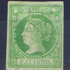 Sellos: ISABEL II 1860 EDIFIL 51 NUEVO* VALOR 2010 CATALOGO 450 EUROS . Lote 28369408