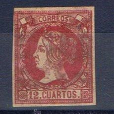 Sellos: ISABEL II 1860 EDIFIL 53 NUEVO* VALOR 2010 CATALOGO 450 EUROS . Lote 28369433