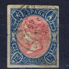 Sellos: ISABEL II 1865 EDIFIL 70 VALOR 2010 CATALOGO 27 EUROS BUENOS MARGENES. Lote 28474174