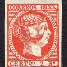 Stamps - ESPAÑA. 2 r. bermellón, Isabel II. FALSO - 28584103