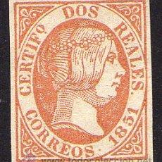 Stamps - ESPAÑA. 2 r. rojo anaranjado, Isabel II. FALSO - 28584132
