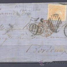 Sellos: 1869.- MADRID A BURDEOS (FRANCIA). Lote 28745190