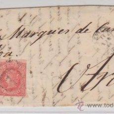 Sellos: CARTA DE SEVILLA A UTRERA DE 14 ABRIL 1864.FRANQUEADO CON SELLO 64,MATASELLO RUEDA DE CARRETA Y -. Lote 28800219