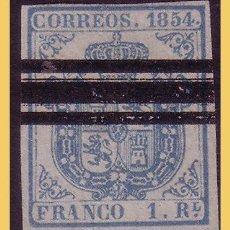Sellos: 1854 ISABEL II, EDIFIL Nº 34AS. Lote 29003019