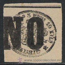 Sellos: 1767-SELLO FISCAL IMPRESO PARA PERIODICOS JOURNAUX 3 PESETAS,MADRID.LOCAL SOBRECARGADO. Lote 29288913