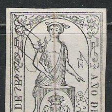 Sellos: 1856-BELLO SELLO FISCAL 1866 MERCURIO LIBROS COMERCIO 6 CENTIMOS DE ESCUDO,GRAN FORMATO,ISABEL II. Lote 29440230