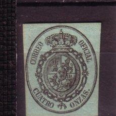 Sellos: ESPAÑA 37* - AÑO 1855 - ESCUDO DE ESPAÑA. Lote 29723340