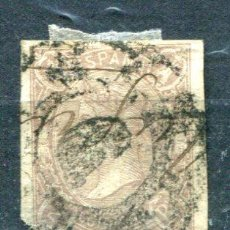 Sellos: EDIFIL 73. 2 REALES ISABEL II. AÑO 1865. UNA ESQUINA ROTA.. Lote 29759819