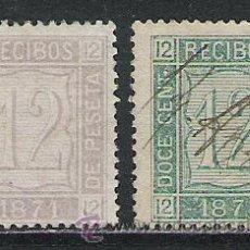Sellos: 2648-LOTE SELLOS FISCALES CLASICOS DE 1871-1873.RECIBOS. Lote 29839152