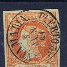 Isabel II 1860 fenomenal fechador puerto de santa maria