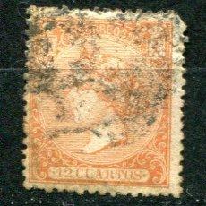 Sellos: EDIFIL 82. 12 CUARTOS ISABEL II. AÑO 1866. USADO. CON PAPEL PEGADO.. Lote 30191248