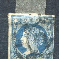 Sellos: EDIFIL 55. 1 REAL ISABEL II. AÑO 1860.. Lote 30192091