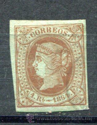 EDIFIL 67. 1 REAL ISABEL II. AÑO 1864. USADO. PRECIOSO. (Sellos - España - Isabel II de 1.850 a 1.869 - Usados)