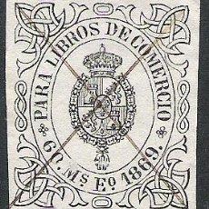 Sellos: 3269-SELLO AÑO 1869 FISCAL PARA LIBROS DE COMERCIO ISABEL II.VALOR EN ESCUDOS Y CENTIMOS. Lote 30328163
