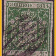 Sellos: 1854 ESCUDO DE ESPAÑA, EDIFIL Nº 26 (O) LUJO, MARQUILLADO. Lote 30404805