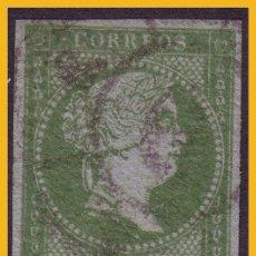 Sellos: 1855 ISABEL II, EDIFIL Nº 39 (O) . Lote 30412406