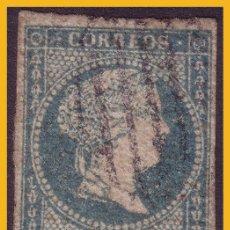 Sellos: 1855 ISABEL II, EDIFIL Nº 45 (O) LUJO. Lote 30412627