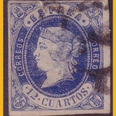 Sellos: 1862 ISABEL II, EDIFIL Nº 59 (O) LUJO. Lote 30412876