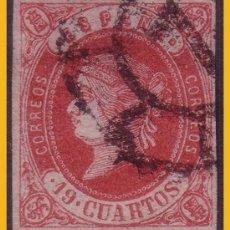 Sellos: 1862 ISABEL II, EDIFIL Nº 60 (O) LUJO, MARQUILLADO. Lote 30412879