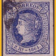 Sellos: 1864 ISABEL II, EDIFIL Nº 68 (O) LUJO. Lote 30413325