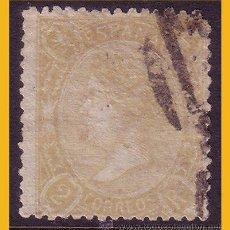 Sellos: 1865 ISABEL II, EDIFIL Nº 79A (O) . Lote 30431178