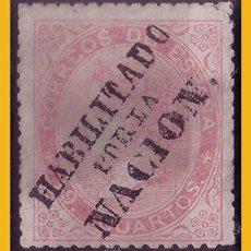 Sellos: 1868 ISABEL II, HABILITADOS POR LA NACIÓN, MADRID, EDIFIL Nº 90 *. Lote 30448677