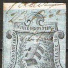 Sellos: 1419-SELLO FISCAL ANTIGUO COLEGIO NOTARIAL SEVILLA 12 REALES,ENORME SELLO 1860. Lote 30559472