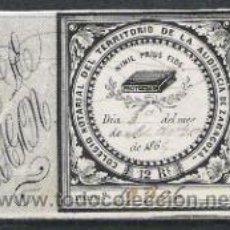 Sellos: 2772-SELLO FISCAL CORPORATIVO COLEGIO NOTARIAL ZARAGOZA DATA 186.. 12 REALES. SELLO FISCAL DATA CORP. Lote 30857589