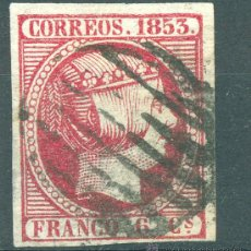 Sellos: EDIFIL 17, ISABEL II, 1853, 6 CUARTOS. Lote 31322895