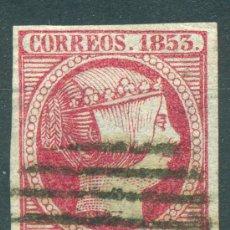 Sellos: EDIFIL 17, ISABEL II, 1853, 6 CUARTOS. Lote 31322902
