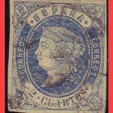 Sellos: 1862 ISABEL II, EDIFIL Nº 57 (O). Lote 31869839