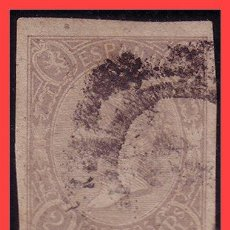 Sellos: 1865 ISABEL II, EDIFIL Nº 73 (O). Lote 31869893