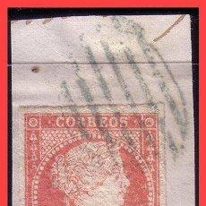 Sellos: 1856 ISABEL II, EDIFIL Nº 44 (O), FILIGRANA LÍNEAS CRUZADAS, PARRILLA AZUL, LUJO. Lote 31870009