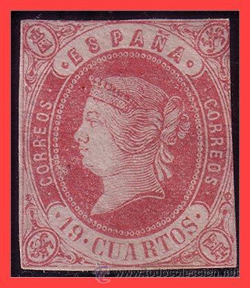 1862 ISABEL II, EDIFIL Nº 60 (*) (Sellos - España - Isabel II de 1.850 a 1.869 - Nuevos)