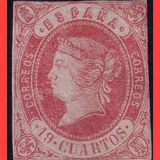 Sellos: 1862 ISABEL II, EDIFIL Nº 60 (*) . Lote 31915240